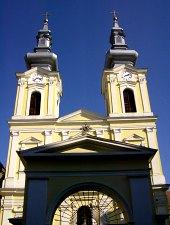 Catedrala Sarba, Timisoara, Foto: Stela Pescaru