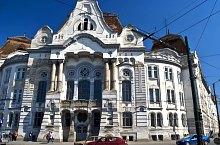 Piarista gimnázium, Temesvár., Fotó: Eugen Uidumac