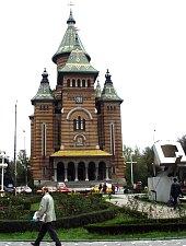 Timișoara·, Photo: Mircea Vâlcu